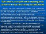Какое настроение – Каким бывает НАСТРОЕНИЕ — Карта слов и выражений русского языка