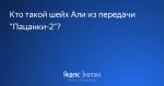Харизматичен что означает – «Что такое харизма?» – Яндекс.Знатоки